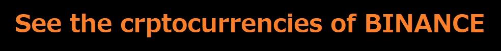 crptocurrencyBinance